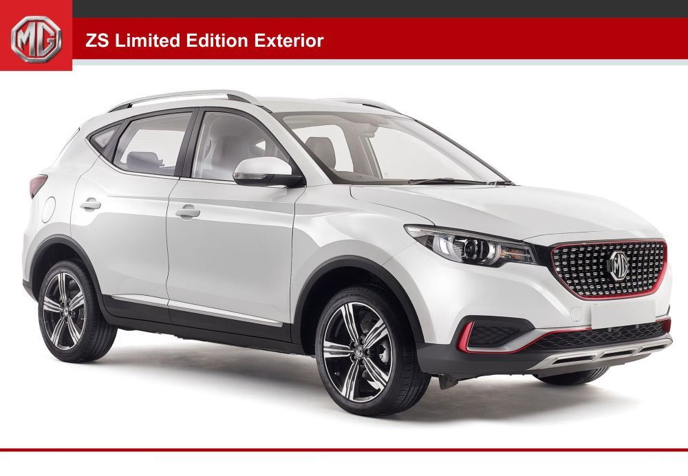 mg zs limited edition
